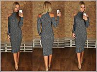 Приталенное платье миди с воротником-стойка и вырезами на плечах