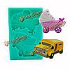Форма украшения формы свадебного торта силикона транспортного средства школьного автобуса трамвая коляски