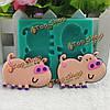 3-я мультипликационная свинья формирует форму украшения пирога помадки силикона формы шоколада пирога