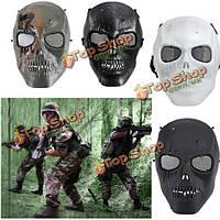 Череп скелета армии пейнтбол духовое ружье полное лицо призрака игры маска