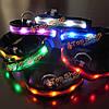Размер S безопасности нейлон мигающий свет свечение LED животное ошейник