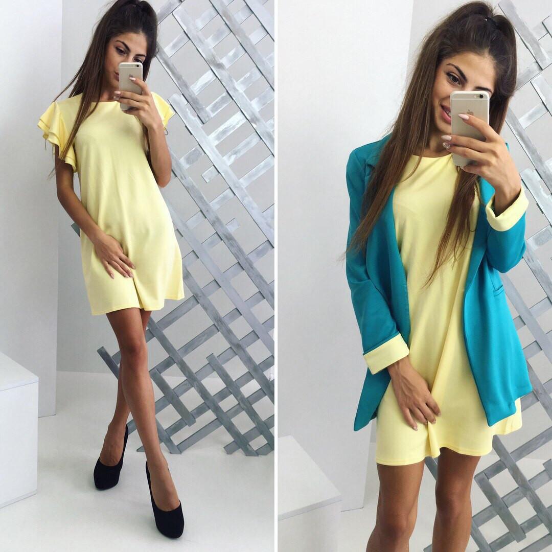Женские платья с пиджаком оптом