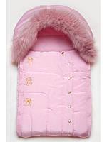 Зимний конверт (розовый) с натуральным мехом р-р 56-68
