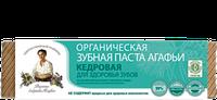 """Органическая зубная паста """" Кедровая """" для здоровья зубов Рецепты бабушки Агафьи,75 мл."""