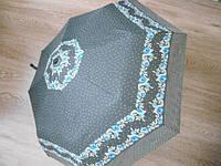 Зонт зонтик полуавтомат женский