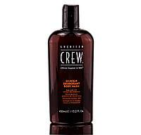 "Гель для душа ""Защита от пота 24 часа"" American Crew 24-Hour Deodorant Body Wash 450 ml"