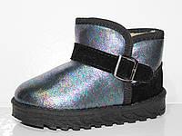 Детская зимняя обувь оптом в Одессе. Детские угги бренда С.Луч для девочек (рр. с 27 по 32)