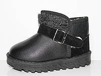 Детская зимняя обувь оптом в Одессе. Детские угги бренда С.Луч для мальчиков (рр. с 27 по 32)