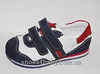 Кожаные кроссовки, спортивные туфли, р.23, 24