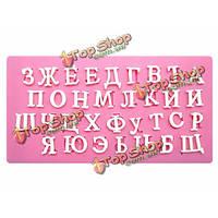 3D выпекание русский алфавит силиконовые формы шоколадные конфеты пудинга письмо выпечки украшения формы