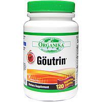 Organika, Goutrin, 120 Veggie Caps