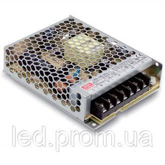 Блок питания Mean Well 24В 100Вт IP20 (LRS-100-24)