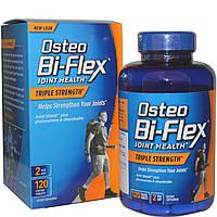 SALE. Остео би-флекс, Joint Health, Osteo Bi-Flex, 120 таблеток