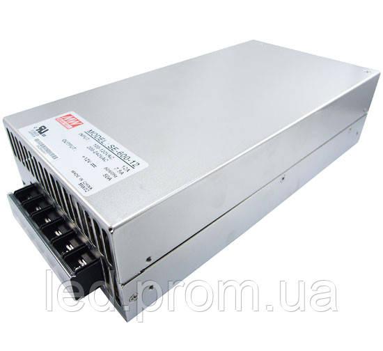 Блок питания 600Вт 12В IP20 SE-600-12