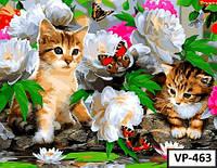 Картина на холсте по номерам VP463 40x50см