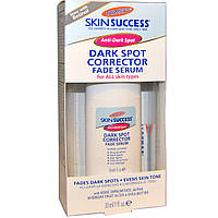 Palmer's, Skin Sucess, Dark Spot Corrector, Fade Serum, 1 fl oz (30 ml)