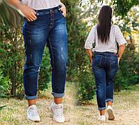 Модные джинсы женские в  больших размерах (DG-ат 53014)