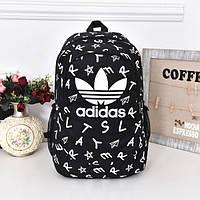 Городской рюкзак Adidas черный с белыми буквами (реплика)