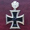 Рыцарский железный крест с дубовыми листьями (2 тип)