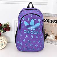 Городской рюкзак Adidas фиолетовый с голубыми буквами (реплика)