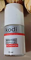 Mineral Cuticle Remover (Минеральный ремувер для удаления кутикулы) 15 мл