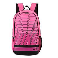 Спортивный рюкзак Nike розовый  (реплика)