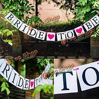 Свадьба овсянка баннер гирлянда фото реквизит свадебной церемонии украшение