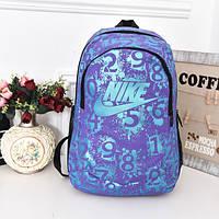Рюкзак Nike фиолетовый с голубым логотипом и цифрами (реплика)
