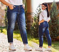 Стильные джинсы женские в  больших размерах (DG-ат 53016)