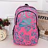 Рюкзак Nike розовый с голубым логотипом и цифрами (реплика)