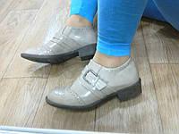 Туфли броги  бежевые