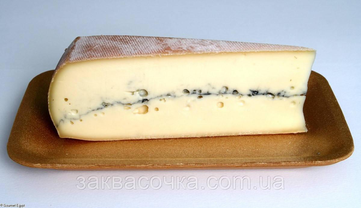 Закваска+фермент+зола для сыра МОРБЬЕ