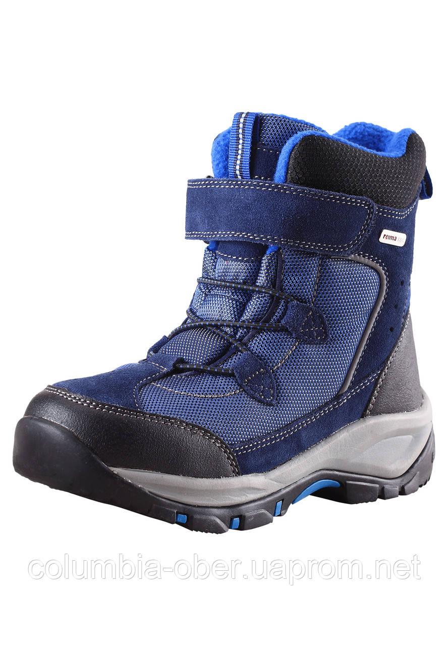 Зимние сапоги для мальчика Reimatec DENNY 569290-6980. Размеры 31 - 34.