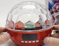 Лазер диско шар YPS-D50, фото 1