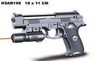 Пистолет пневматический с пульками