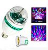 Лазер диско 398/399 (лампа+патрон)