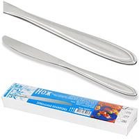 Нож зеркальная полировка (278) (упаковка 12 шт.)