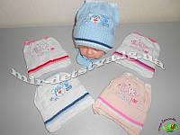 Шапки демиезонные для новорожденных на х/б подкладке оптом р.40-42 см (5 шт в упаковке)