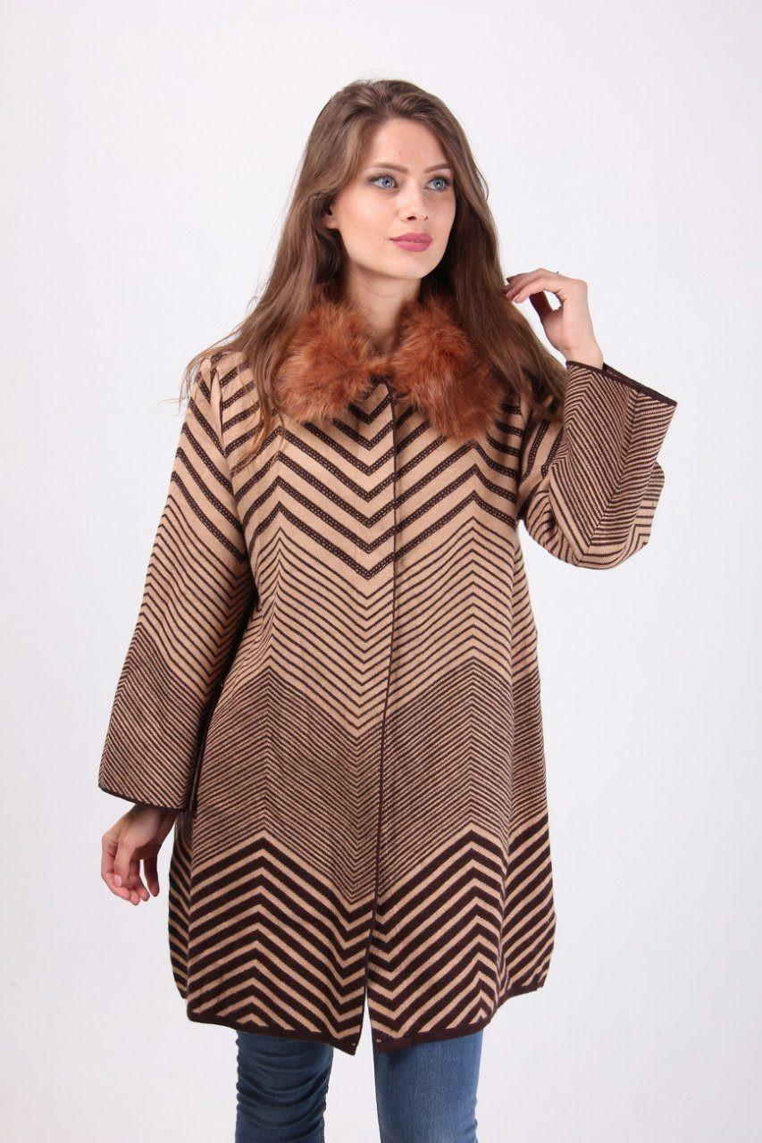 99ba0ac5344 Женское пальто-трапеция - Оптово - розничный магазин одежды