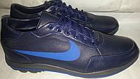 Ботинки мужские новые кожаные зимние NIKE хром
