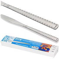 Нож зеркальная полировка (270) (упаковка 12 шт.)
