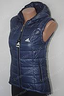 Женская спортивная жилетка  безрукавка в стиле ADIDAS