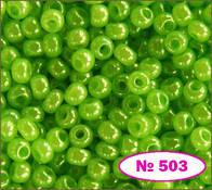Чешский бисер Preciosa 503-17156,  св.зеленый  перламутровый