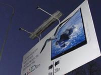 Автономное освещение рекламных щитов системой набазе солнечныхбатарей
