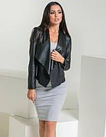 Женская короткая куртка экокожа