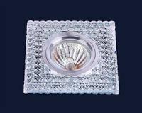 Точечный светильник Levistella 705A81 белый