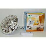 Лампа аккумуляторная с пультом  JL-678 - лампа фонарь, фото 6