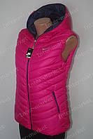 Женская розовая  спортивная жилетка   безрукавка в стиле NIKE  на синтепоне