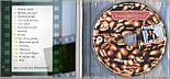 Музичний сд диск ЧЁРНЫЙ КОФЕ Настроение рок–н–ролл (2007) (audio cd), фото 2