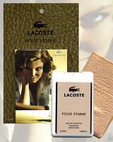 Духи в кожаном чехле Lacoste Pour Femme 20 мл